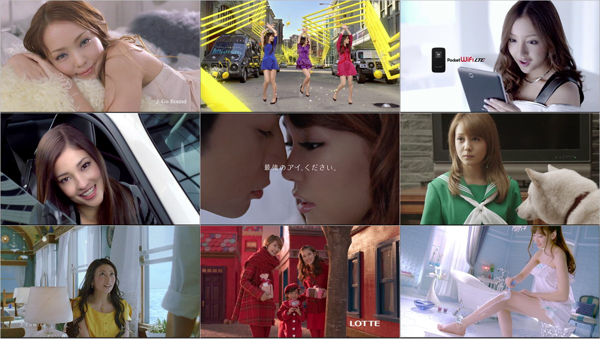 20180301.1942.1 Japanese TV commercials pack (J-CM 18.006).png