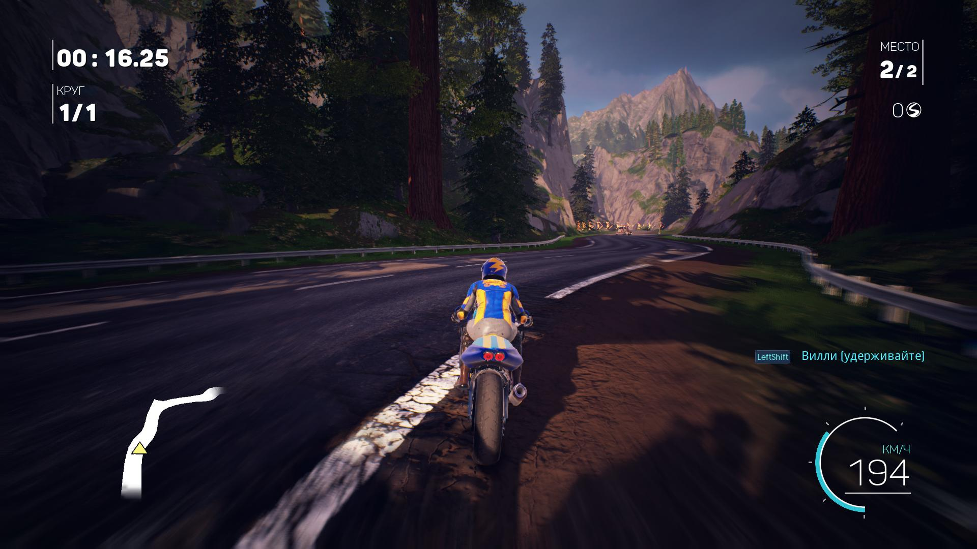 Moto Racer 4: Deluxe Edition [v 1.5 + 6 DLC] (2016) PC