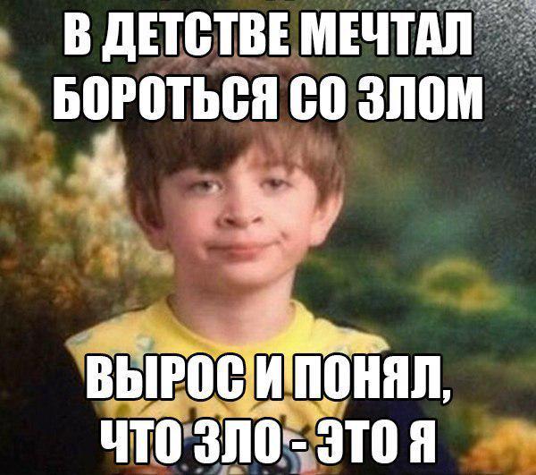 """"""" В детстве я мечтал ..."""""""