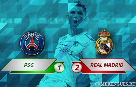 Paris Saint-Germain F.C. - Real Madrid C.F. 1:2