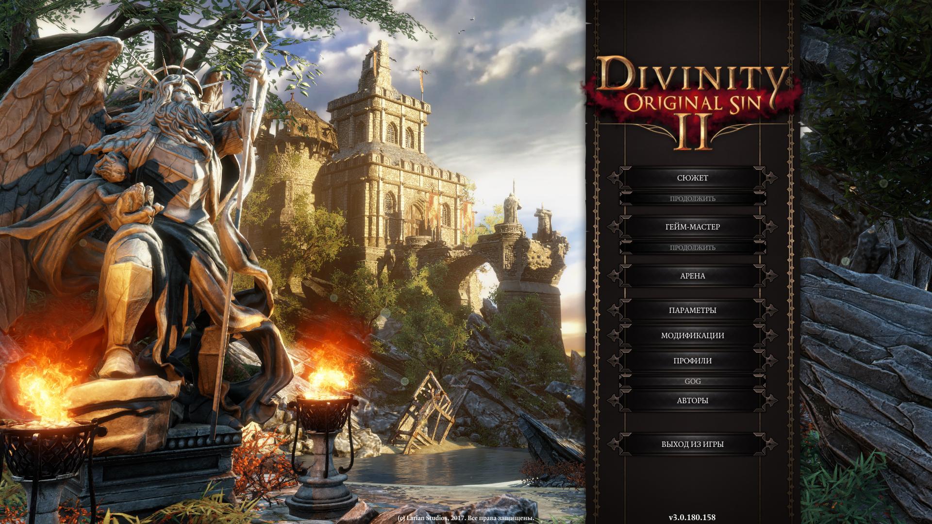 Divinity: Original Sin 2 [v 3.0.180.158] (2017) PC