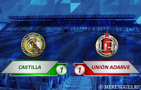 Real Madrid Castilla - AD Unión Adarve 1:1