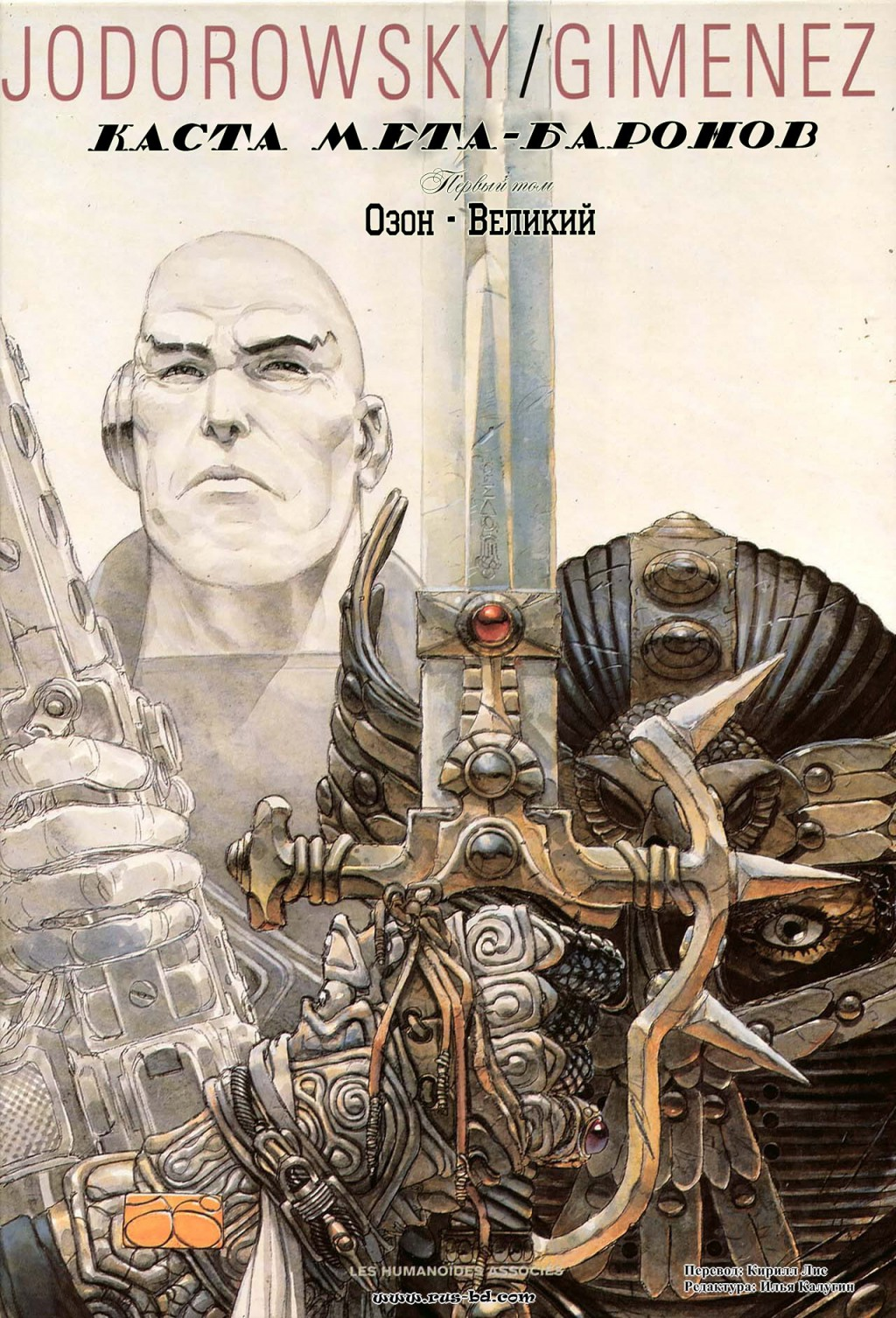 Metabarons-T01-Othon_The_Great(RUS-BD)-00.jpg