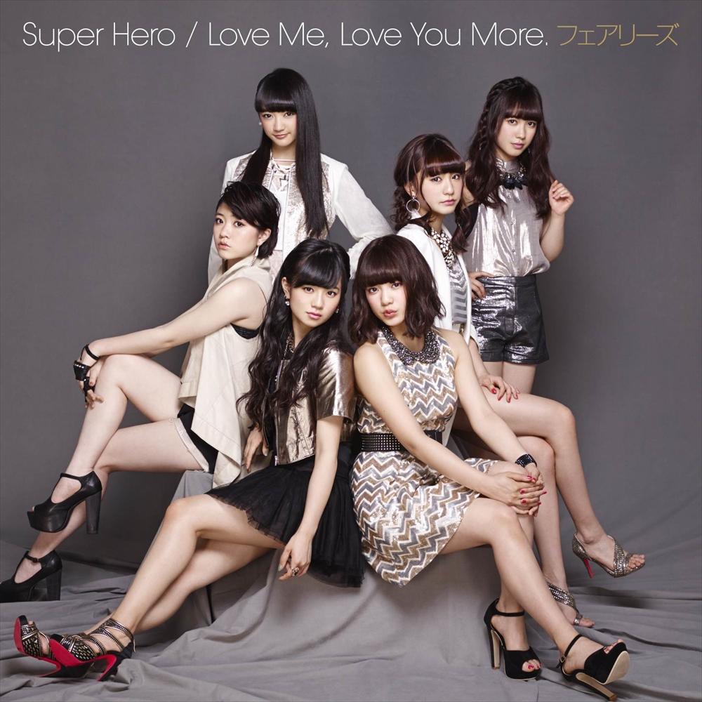 20180314.1611.06 Fairies - Super Hero ~ Love Me, Love You More cover 1.jpg