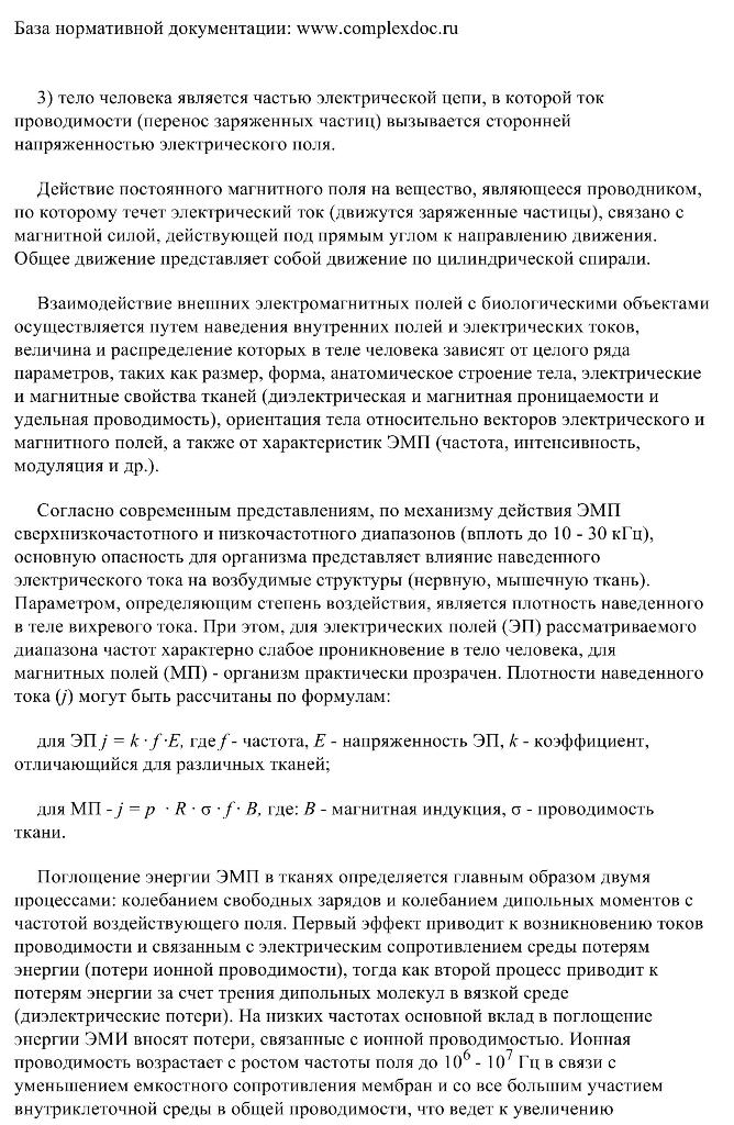 http://i4.imageban.ru/out/2018/03/16/0481b4cd0682985618a8f4c1d834e1e5.jpg
