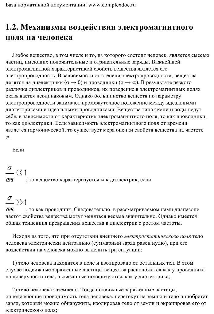 http://i4.imageban.ru/out/2018/03/16/e71889fd7603a09696ae24611ed8fa85.jpg