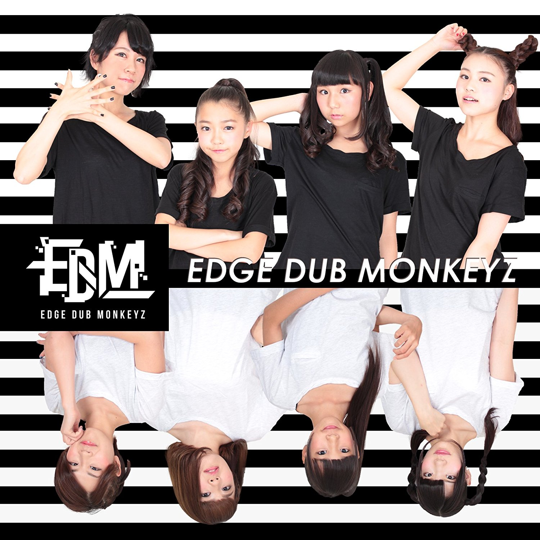 20180329.1205.08 Edge Dub Monkeyz - EDM Doll cover.jpg