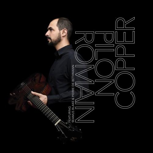 [TR24][OF] Romain Pilon - Copper - 2018 (Fusion)