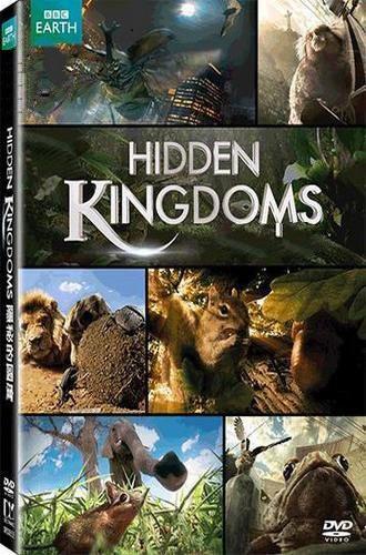BBC: Сокрытые миры / Hidden Kingdoms (2014) BDRip [H.264 / 1080p] (Серии 1-3 из 3)