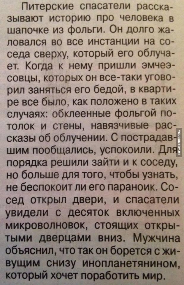 http://i4.imageban.ru/out/2018/04/05/87c33779125f43f6a549bb584cb14ad5.jpg