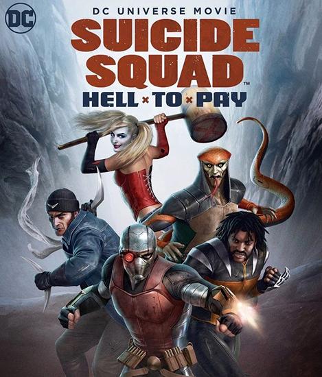 Отряд самоубийц: Строгое наказание / Suicide Squad: Hell to Pay (2018) WEBRip от Portablius | Flarrow Films