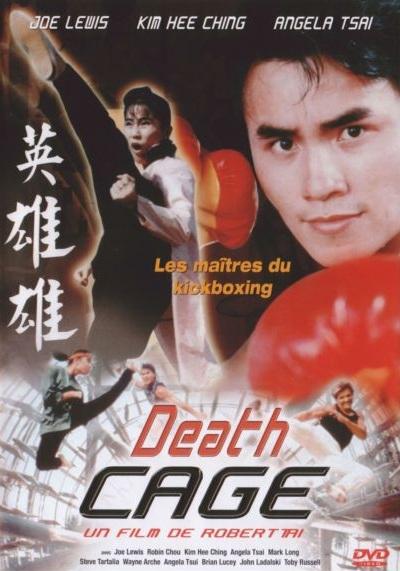 Кровавый бой 2: Клетка смерти / Bloodfight 2: The Death Cage / Zhan long (Роберт Тэй / Robert Tai) [1988, Гонконг, боевые искусства, DVDRip] AVO (Антон Алексеев) + Original Eng