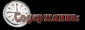 http://i4.imageban.ru/out/2018/04/16/7b62a7b1ae512258250090bd109c06b3.png