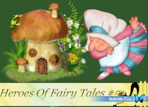 Растровый клипарт - Heroes Of Fairy Tales #5 [JPG, PNG]