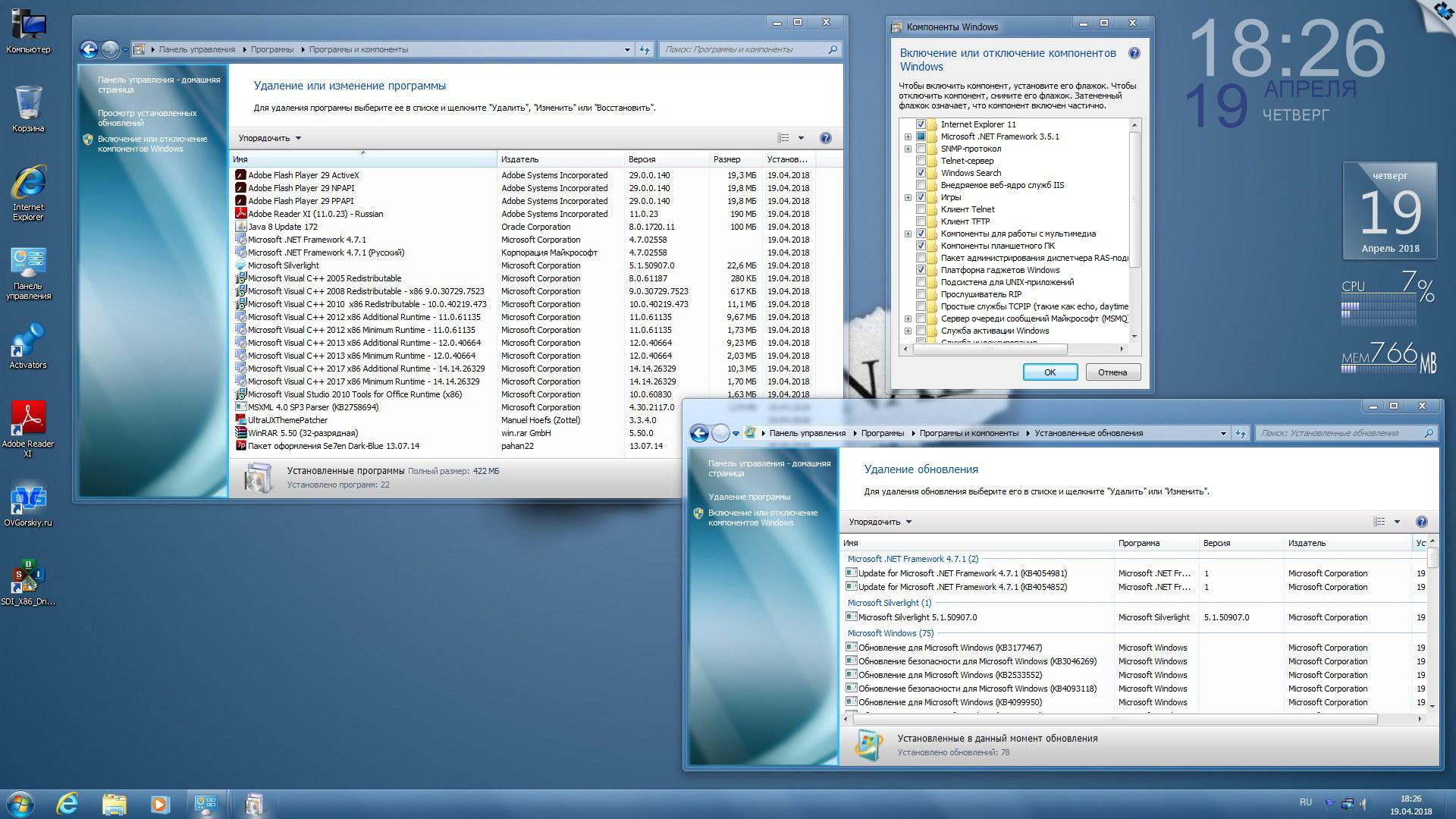 Microsoft Windows 7 Ultimate Ru x86 SP1 7DB by OVGorskiy (04.2018)  Русский
