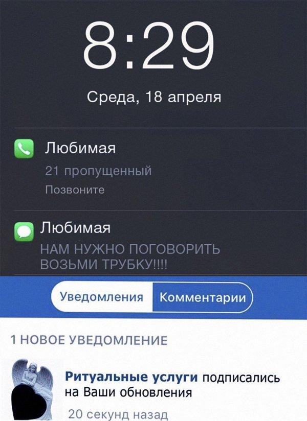 Sкриншот*s #54