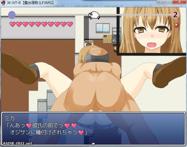 JK:NT-R [The Cheating Exhibitionist Girlfriend RPG] [2015] [Cen] [jRPG] [RUS] H-Game