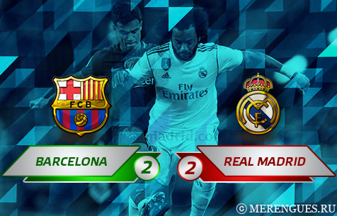 FC Barcelona - Real Madrid C.F. 2:2