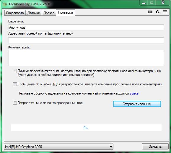 GPU-Z [2.9.0] (2018/PC/Русский), RePack by loginvovchyk