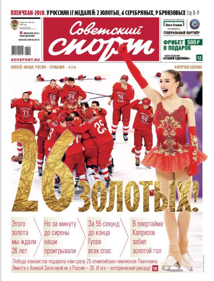 http://i4.imageban.ru/out/2018/05/11/2550dc221a122f1f917043420f7d247f.jpg