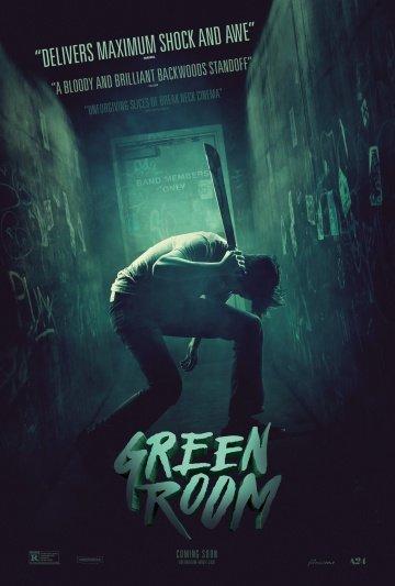 Зелёная комната / Green Room (2015) AC3 5.1 [hand made]