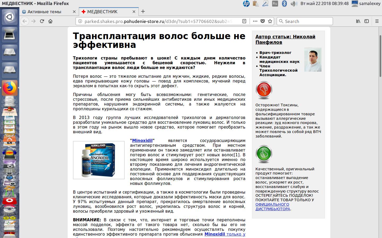 http://i4.imageban.ru/out/2018/05/22/d63604b53ad459df30f988684045958a.png