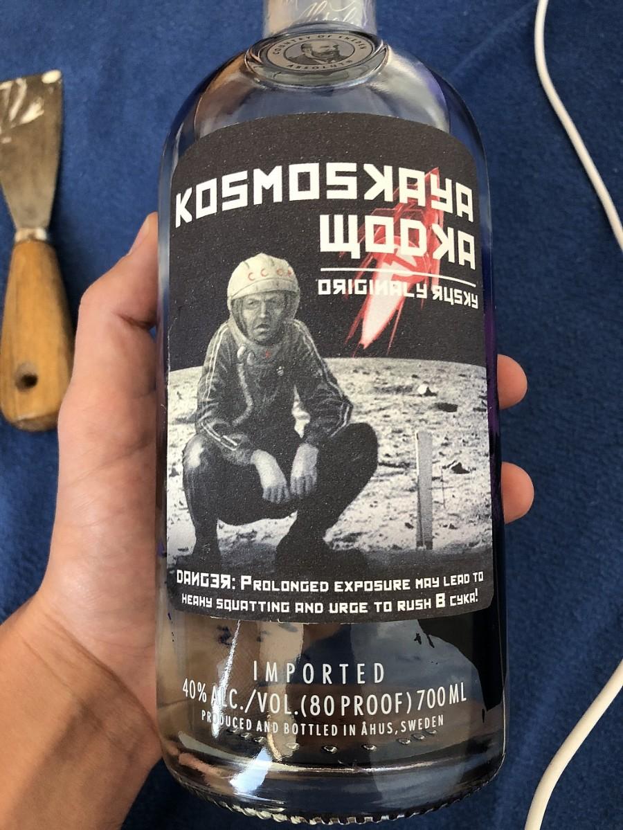 Космоская водка
