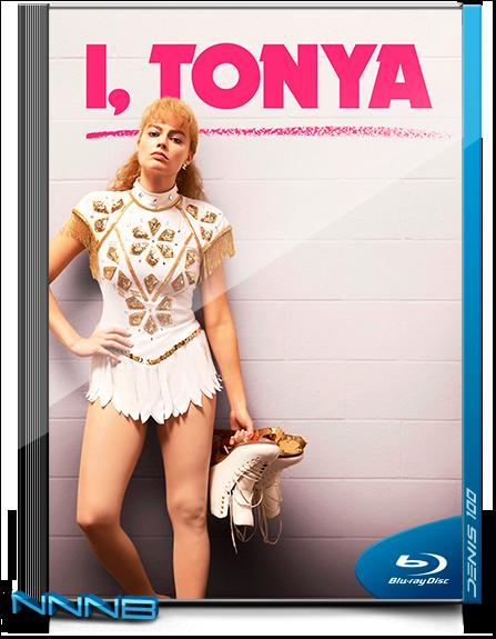 Тоня против всех / I, Tonya (2017) BDRip 720p от NNNB | D, A