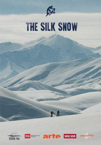 Шелковый снег / The Silk Snow (2017) HDTVRip [H.264 / 1080p-LQ] (Серии 1 из ) (Обновляемая)