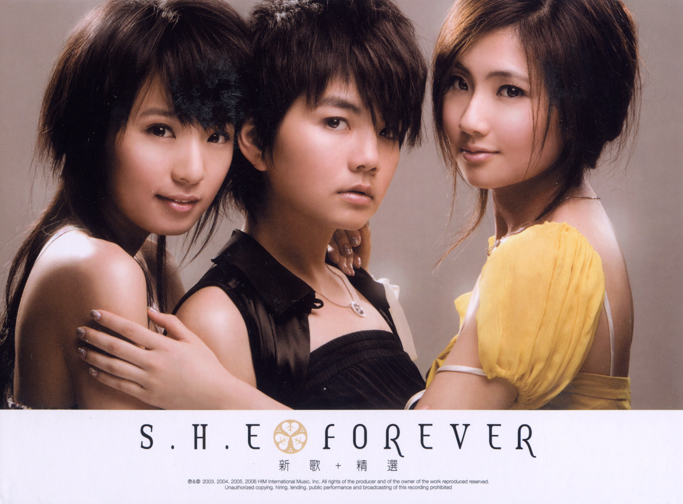 20180603.1445.1 S.H.E - Forever (DVD) (JPOP.ru) cover.jpg