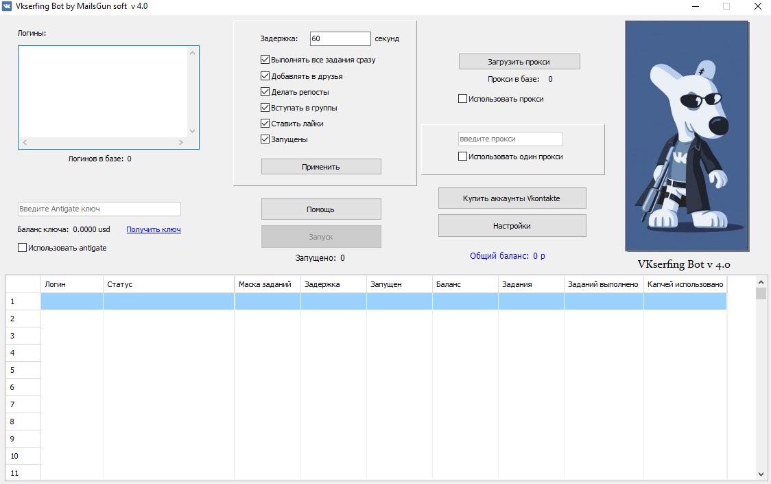 скрипт базы данных клиентов avtozenno