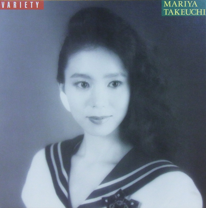 20180607.1200.07 Mariya Takeuchi - Variety (1984) (30th Anniversary edition 2014) (FLAC) cover.jpg