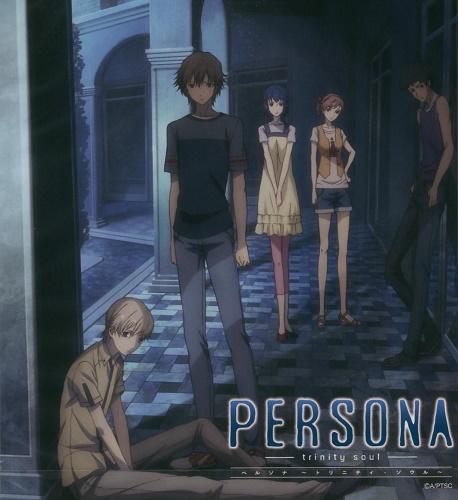 Персона: душа троицы / Persona: trinity soul [TV] [Полухардсаб] [26 из 26] [JAP+SUB+RUS(Ext)] [2008, мистерия, фантастика, драма, HDTVRip]