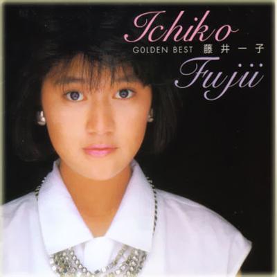 20180614.2203.06 Ichiko Fujii - Golden Best (2004) cover.jpg