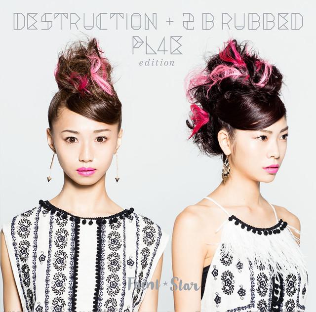 20180614.2203.04 Faint Star - Destruction + 2 B rubbed PL4E edition (FLAC) cover 3.jpg
