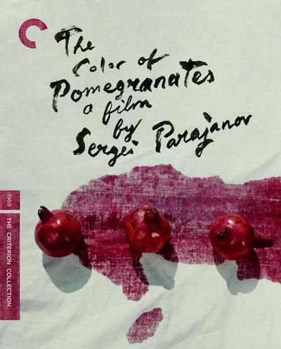 Цвет граната / Саят-Нова / Sayat Nova / The Color of Pomegranates (1968) BDRemux [H.264/1080p] [версия Параджанова]