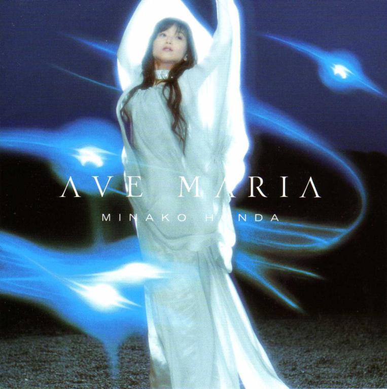 20180616.1607.12 Minako Honda - Ave Maria (2003) (FLAC) cover.jpg