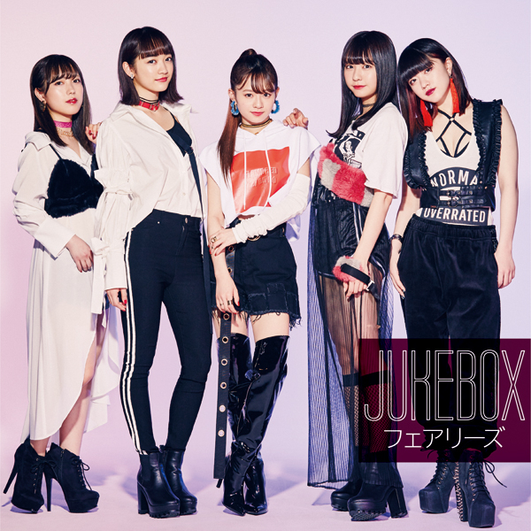 20180620.1537.05 Fairies - Jukebox (FLAC) cover 3.jpg