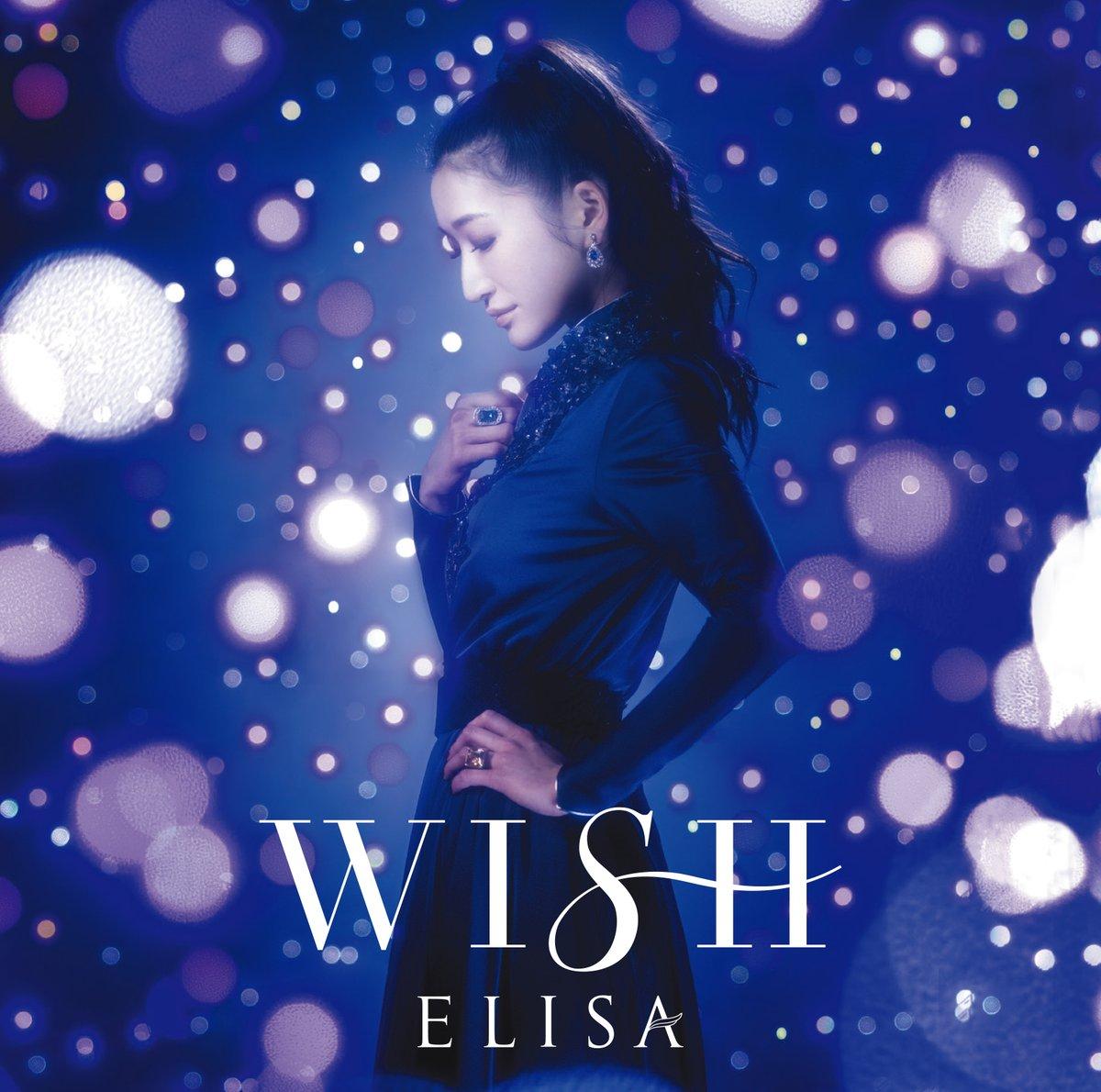 20180624.1628.02 ELISA - Wish cover 2.jpg