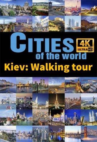 Всемирное природное наследие. Киев: Пешеходная экскурсия / Kiev: Walking tour (2018) WEBRip [VP9/2160p-LQ] (3 фильма)
