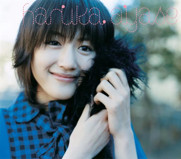 20180717.1124.02 Haruka Ayase - Period cover.jpg