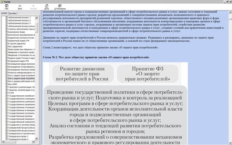 http://i4.imageban.ru/out/2018/07/21/5ba94961254beafe837e93005dd7b501.jpg
