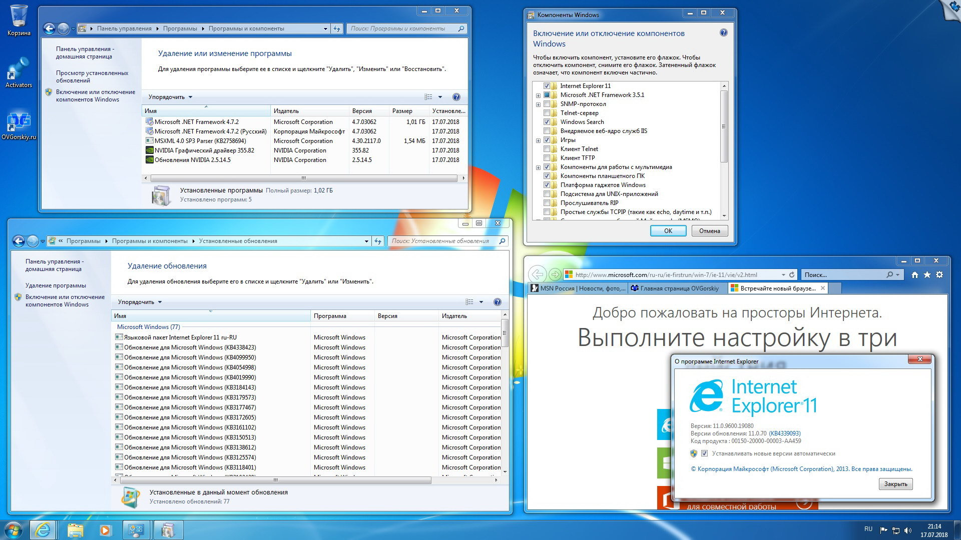 Windows 7 Максимальная [x86-x64][Original w. BootMenu][07.2018 1DVD] (2018/PC/Русский), by OVGorskiy®