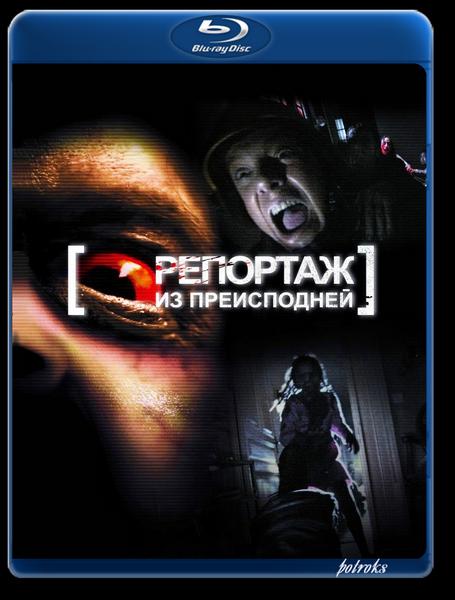 http://i4.imageban.ru/out/2018/07/30/efc7ad7028c3e17e60f267a3bb12abb1.png