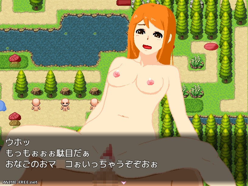 Ero Trap Hot Spring [2018] [Cen] [DOT/Pixel, Action] [JAP] H-Game