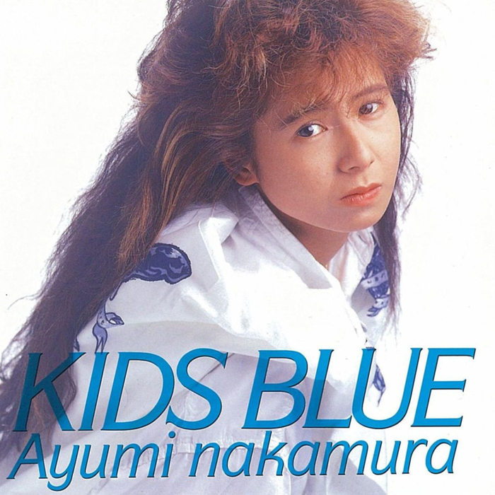 20180805.2258.2 Ayumi Nakamura - Kids Blue (1989) (FLAC) cover.jpg
