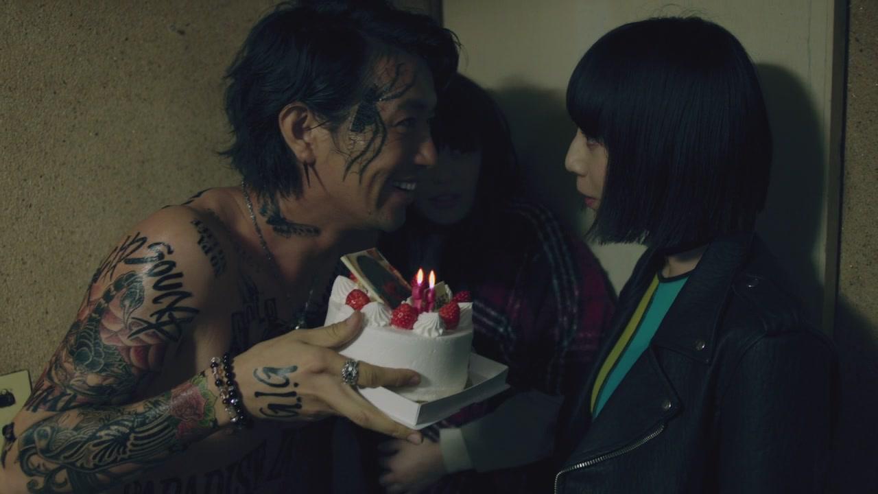 Tokyo Vampire Hotel (scr) (2).jpg