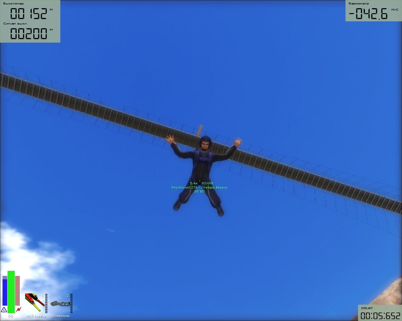 B.A.S.E. Jumping: Точка отрыва (2007/PC/Русский), RePack