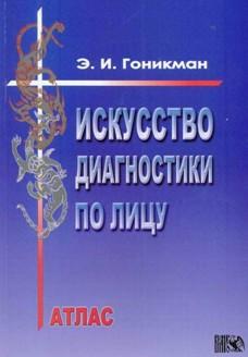 http://i4.imageban.ru/out/2018/08/24/9c98ea9141b5750c1a6c8c388e00c4e5.jpg