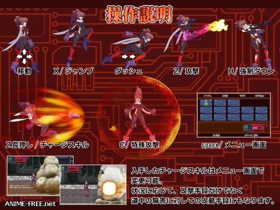 Soul of Phantasm [2018] [Cen] [Action, Animation] [JAP] H-Game